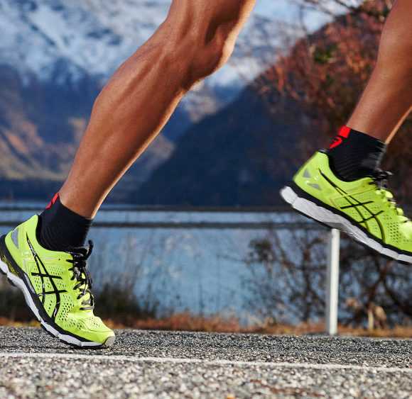 ASICS Win Gear Competition